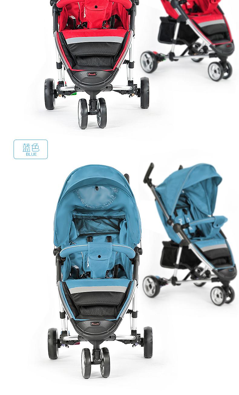 三轮可上飞机的婴儿推车a58