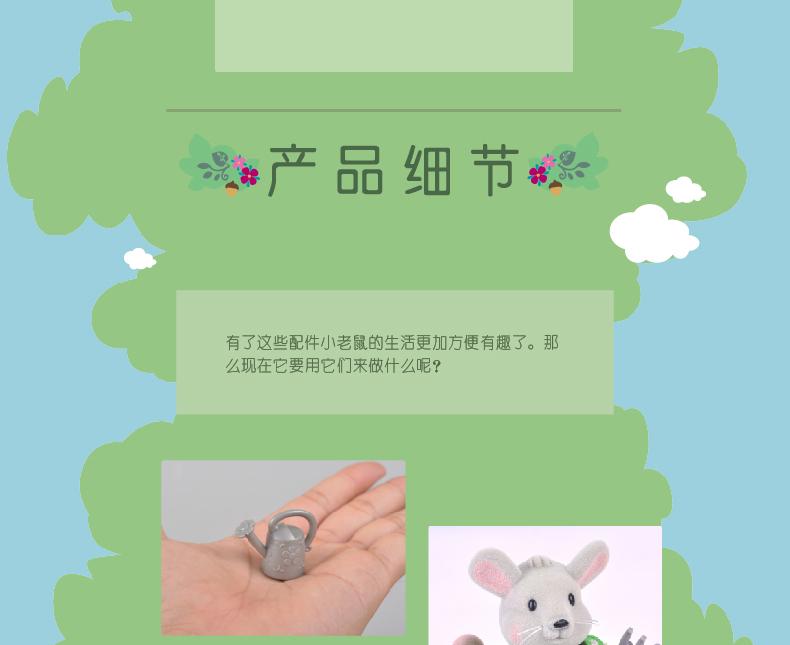 动物松鼠ppt背景图片