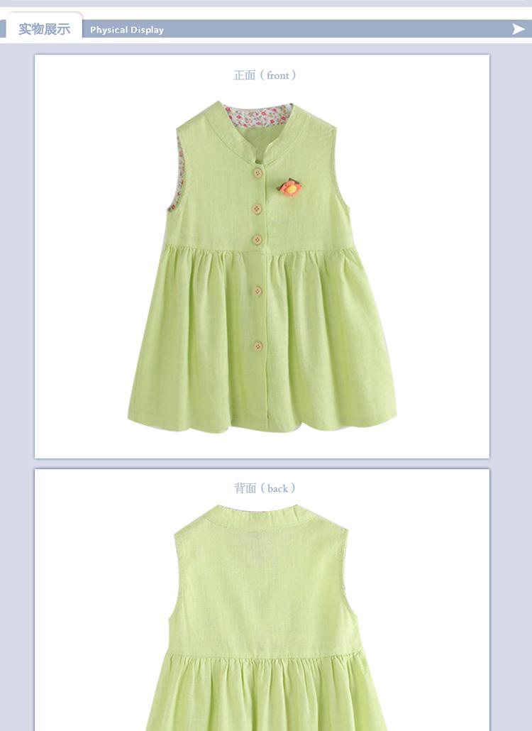 儿童连衣裙 公主裙