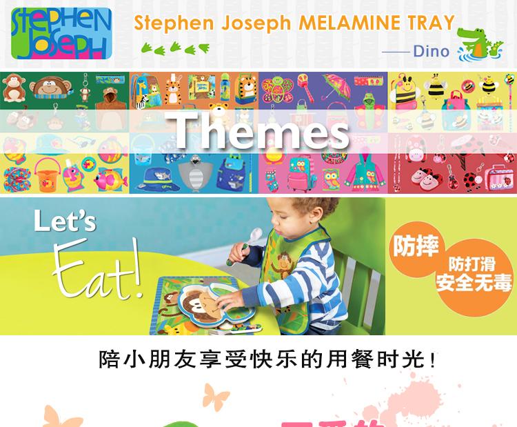 鲜亮颜色与可爱图案,让小朋友们使用起来活泼有精神