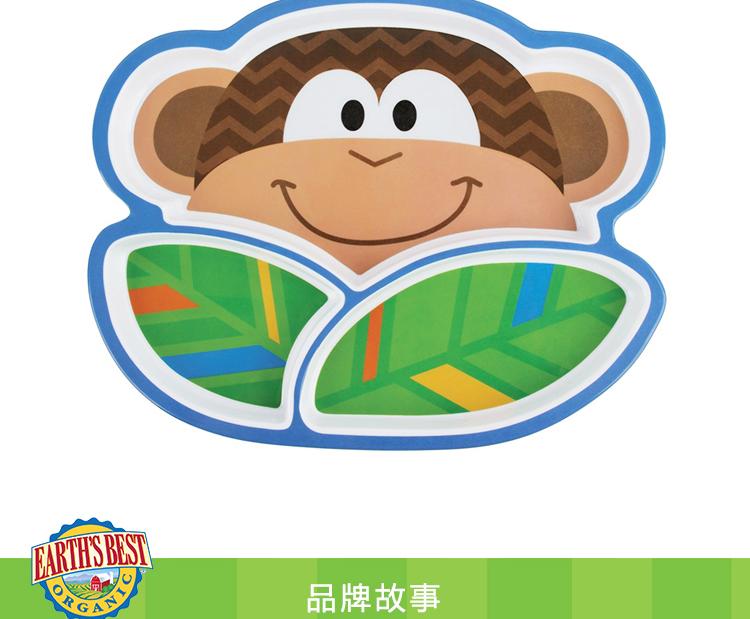 可爱小猴造型餐盘【价格