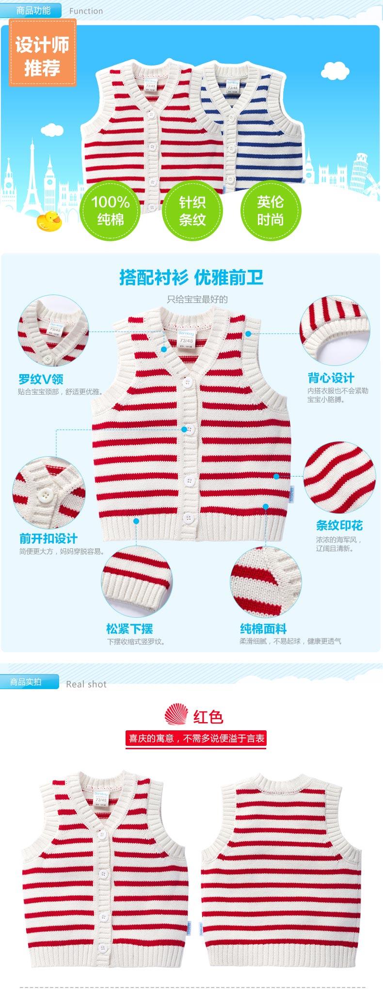 宝宝外套纯棉针织马甲