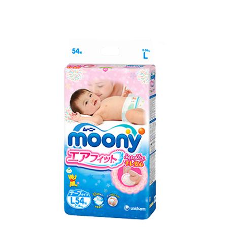 59元 moony 尤妮佳  纸尿裤 L54 (满388减88元)