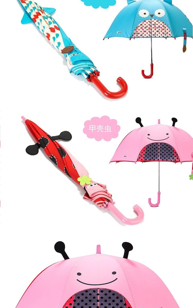 3d立体动物耳朵,伞面清晰地可视窗口可让小朋友玩躲猫猫游戏 雨伞的