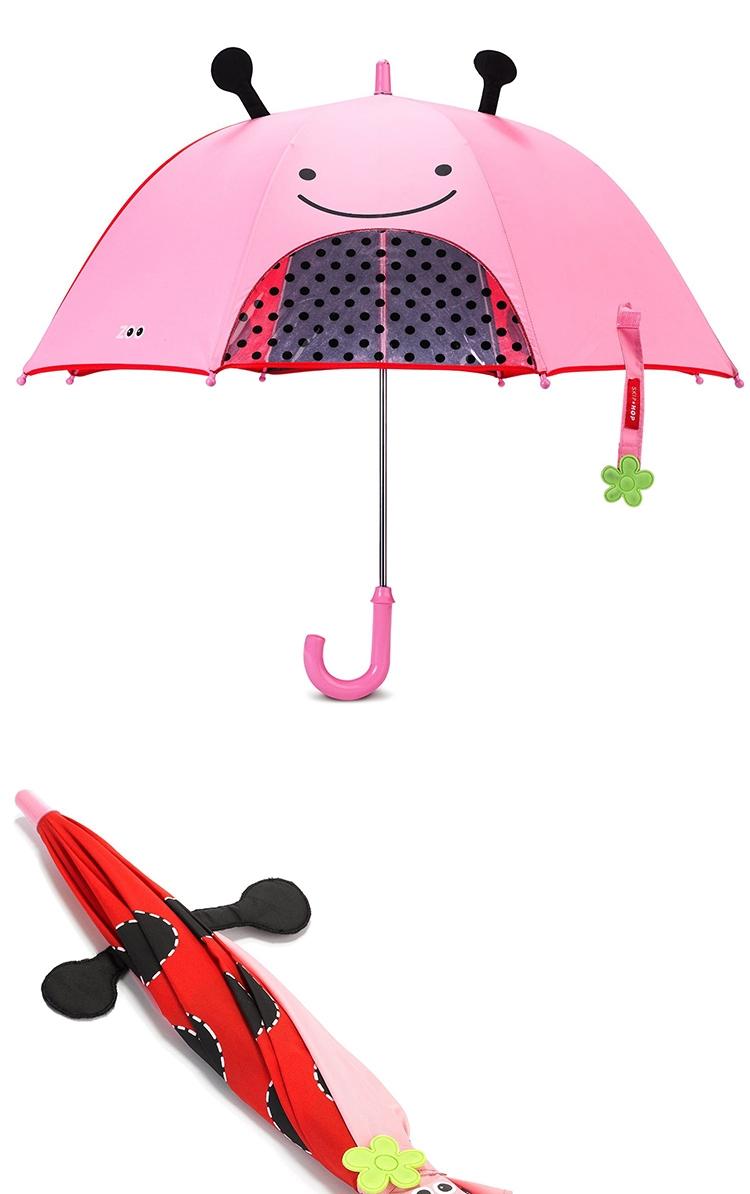 可爱动物园小童雨伞