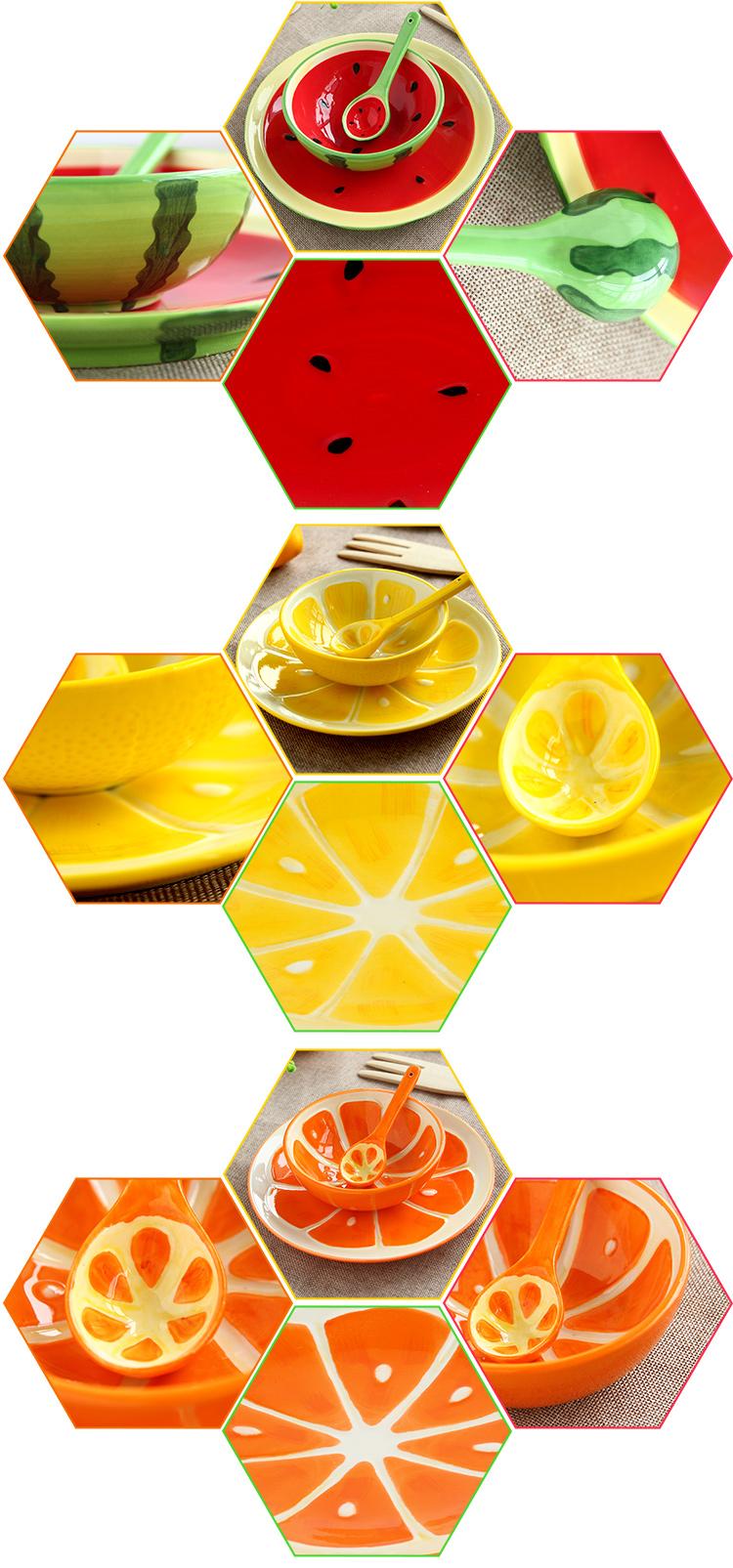 创意手绘水果系列餐具套装