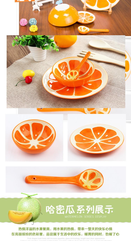创意手绘水果系列餐具套装 哈密瓜