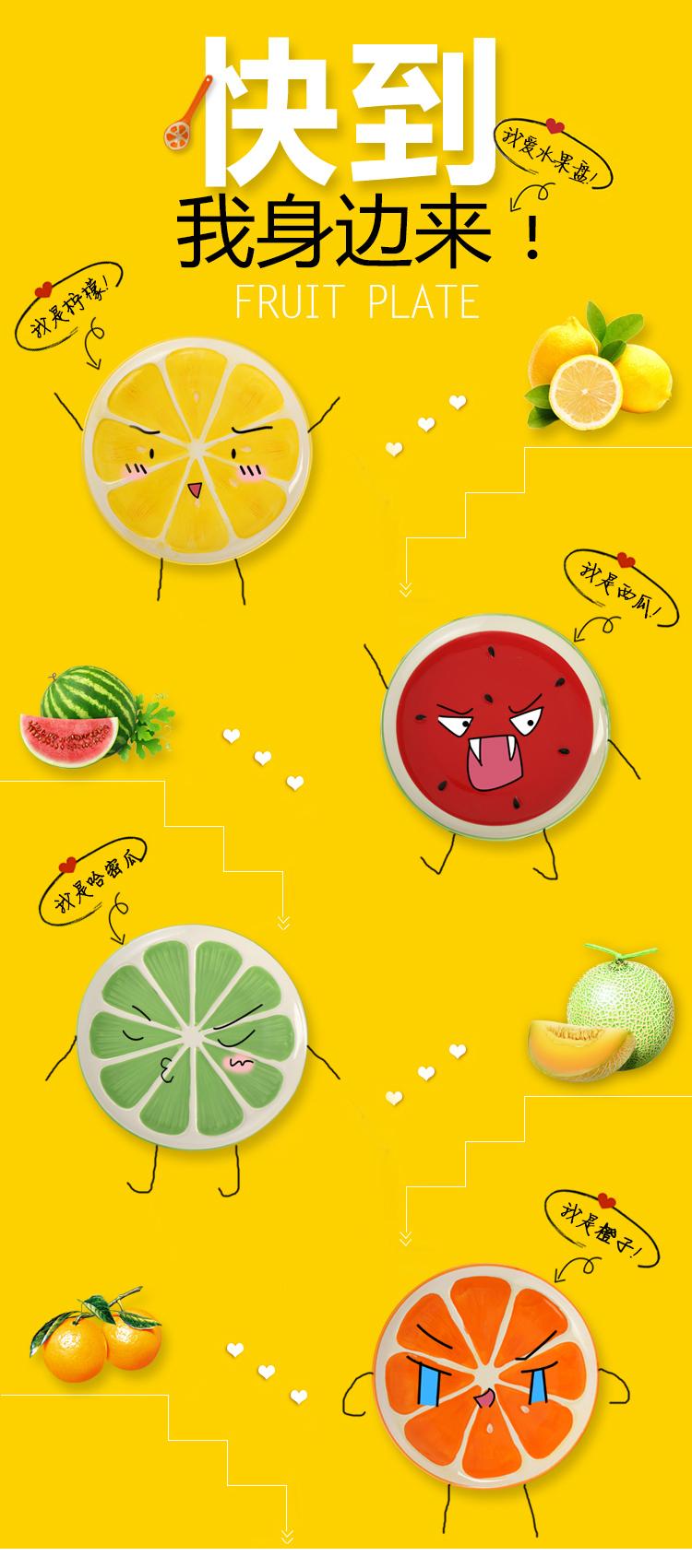 homee 创意手绘水果系列餐具套装 西瓜【价格 特卖 %