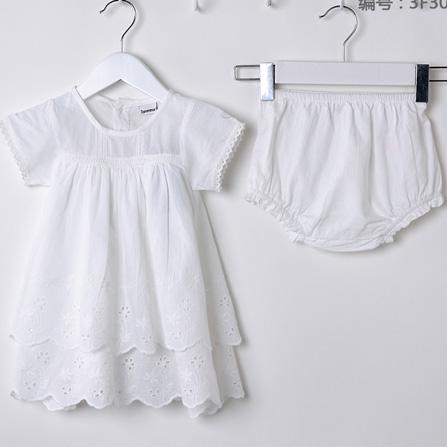 纸裙子的折叠步骤