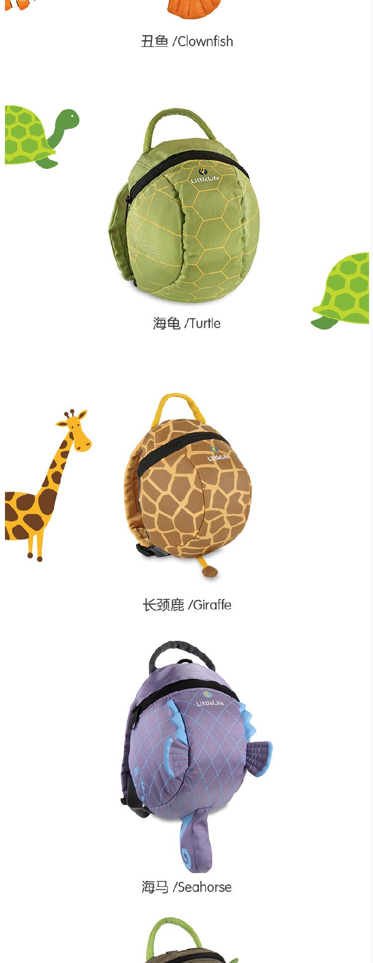 动物造型幼儿防走失小背包