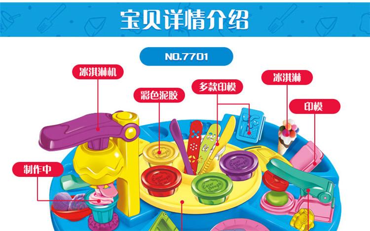diy手工制作食物过家家玩具 圆形彩泥台