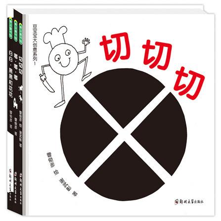 蜜芽矢量logo