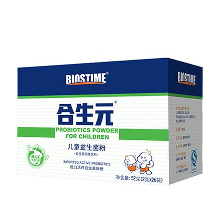 BIOETIME 合生元儿童益生菌粉