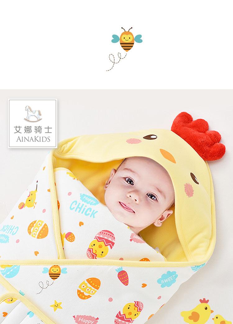 婴儿抱毯品牌_艾娜骑士 Aina Kids 婴儿夹棉抱被鸡宝宝生肖抱毯春秋冬新品 黄色 ...