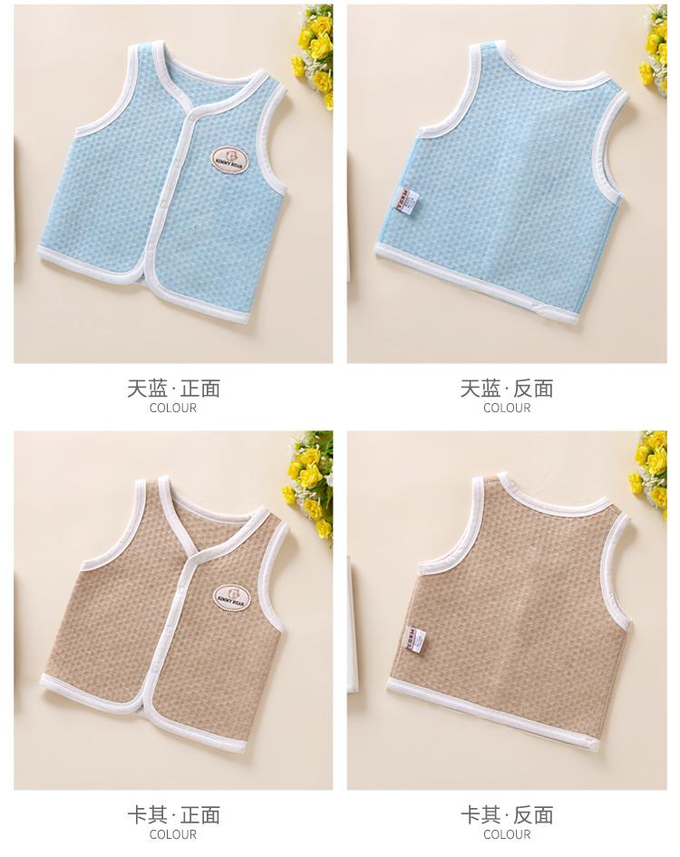婴儿衣服宝宝背心马甲