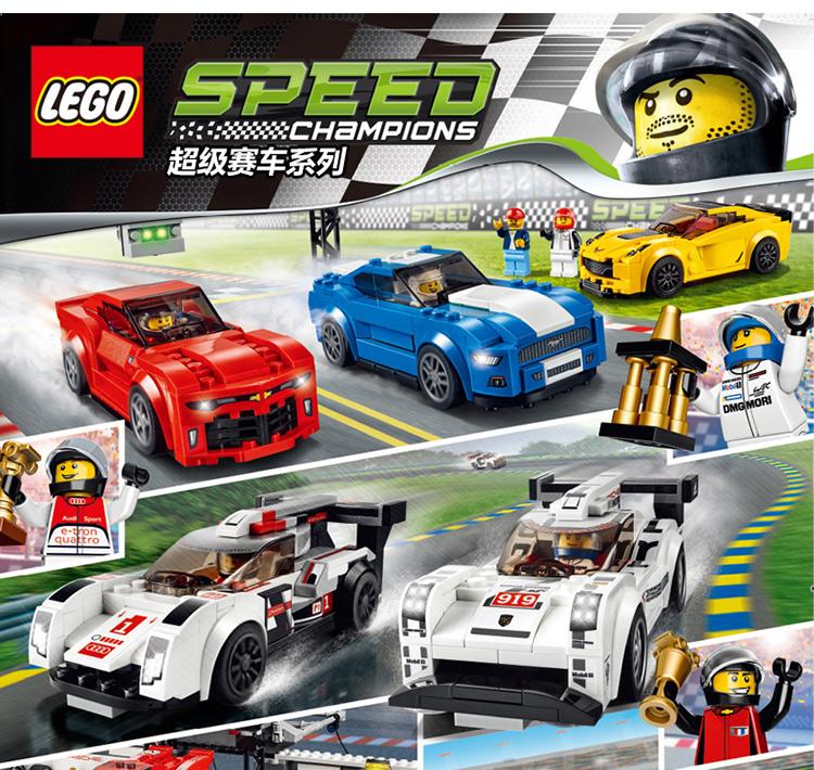乐高lego 超级赛车保时捷混合动力和维修站75876【  %