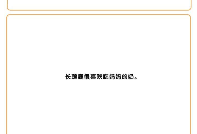 ppt 背景 背景图片 边框 模板 设计 相框 750_508