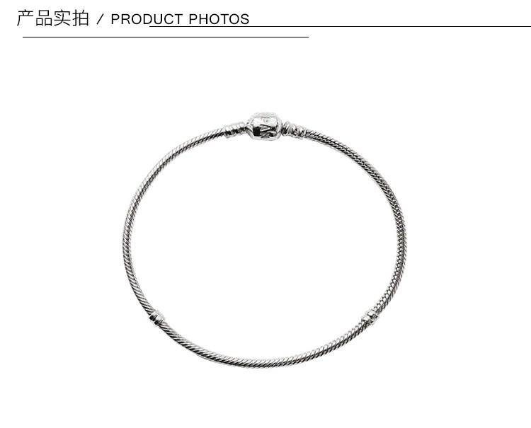 silver 蛇链基础手链 590702hv 银色