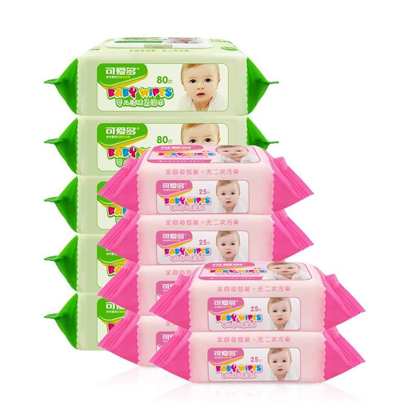 可爱多婴儿手口湿巾80片盖装