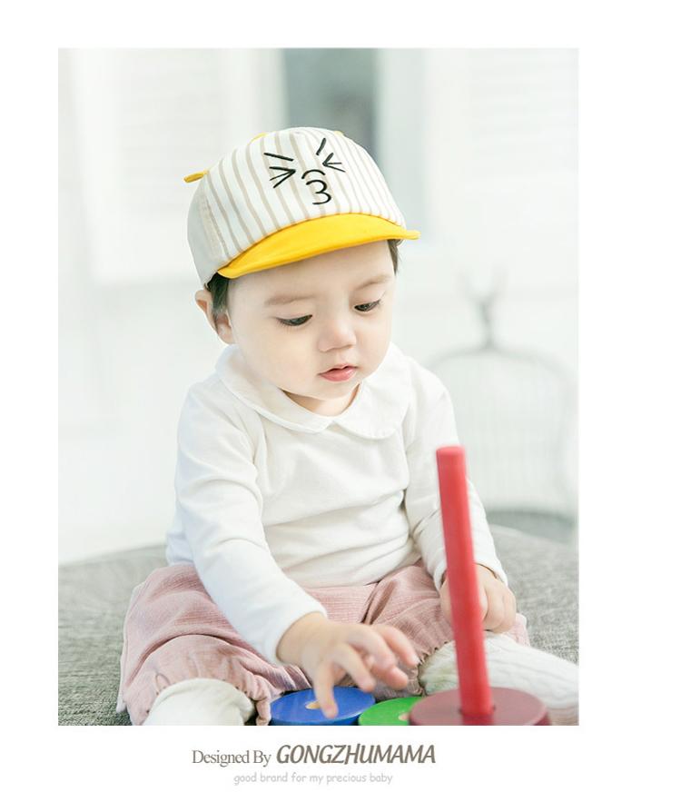 宝宝棉线条纹笑脸婴儿帽