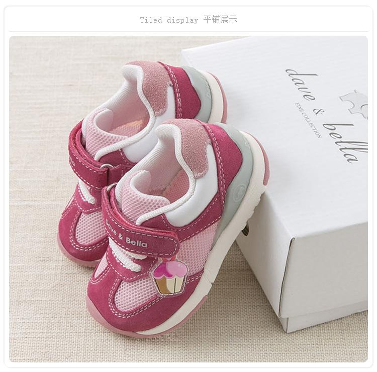 春季新款女童运动鞋 儿童旅游鞋子db5202
