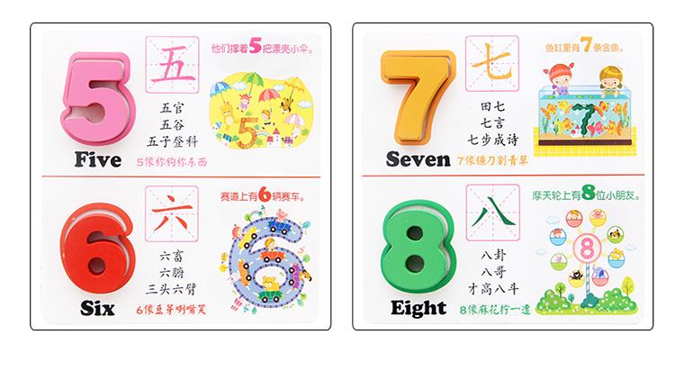 儿童数字卡片幼儿园宝宝早教认识字启蒙学习卡撕不烂玩具1-3-6岁