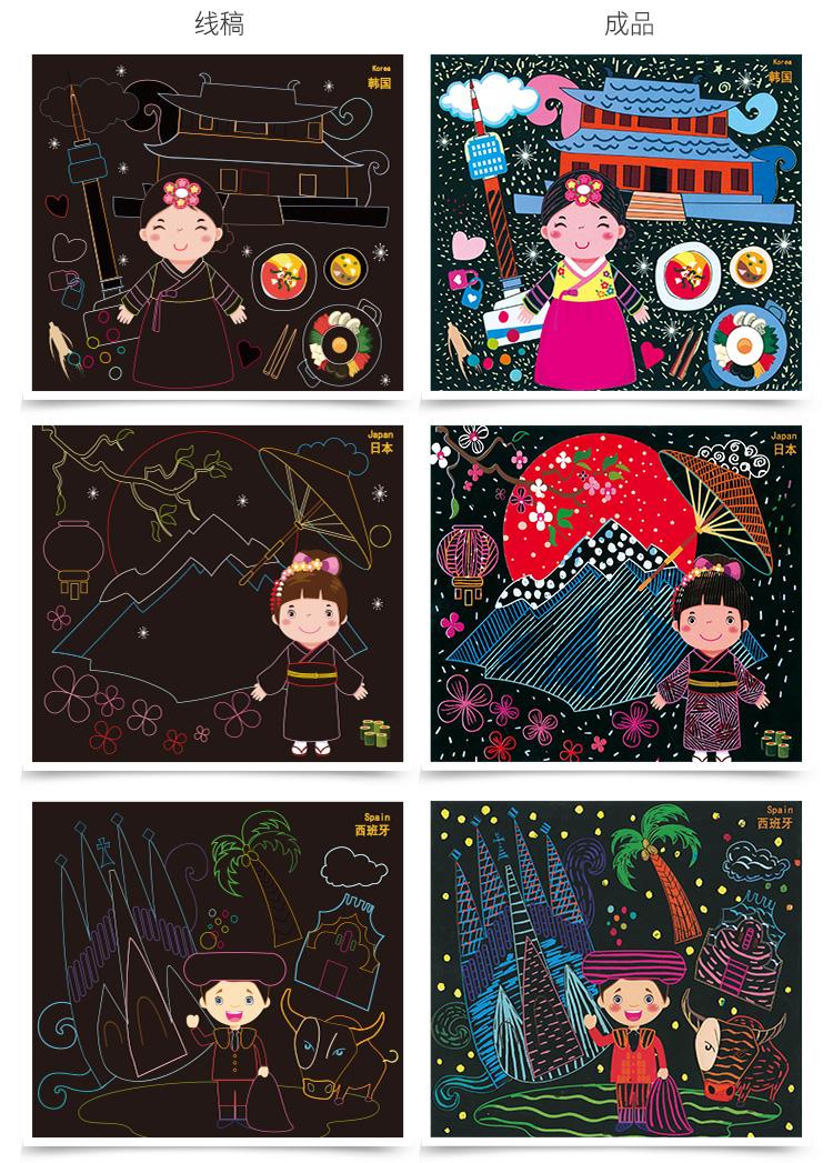 儿童炫彩刮刮画手工制作diy创意刮蜡纸世界之旅夜景涂鸦填色刮画