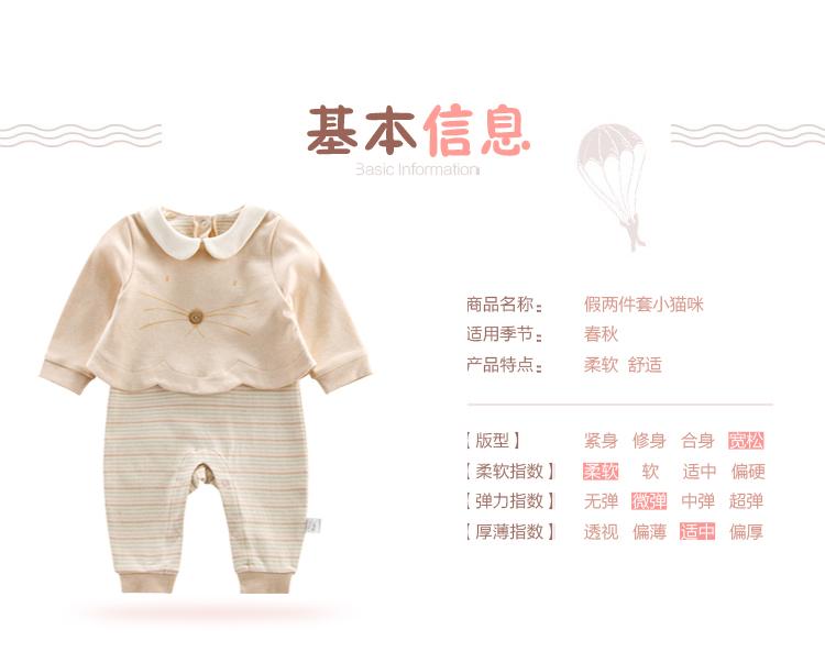 新款可爱宝宝有机棉连体哈衣 新生儿服装 婴幼儿衣服
