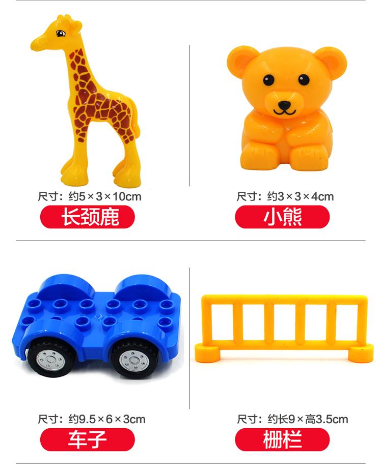 大颗粒积木动物系列配件零件散件狮子长颈鹿兼容乐高玩具