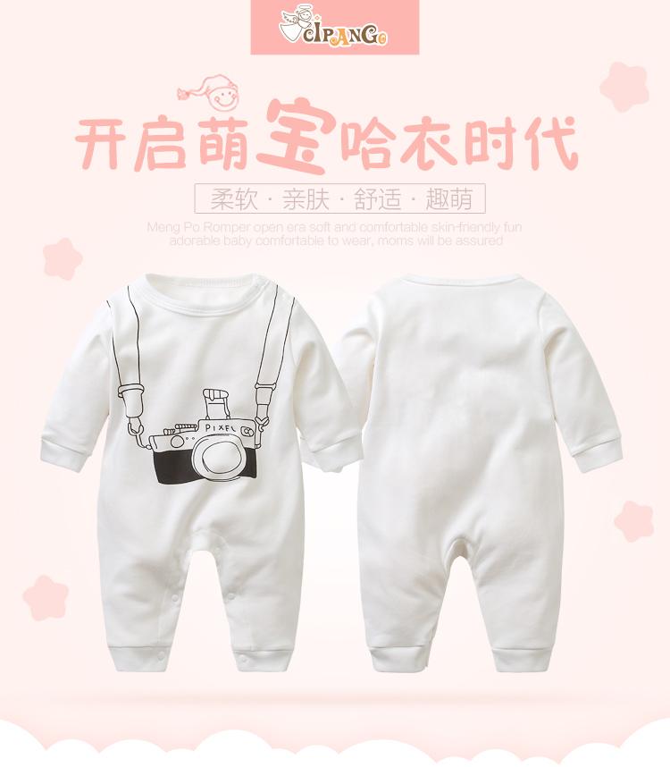 新款可爱宝宝纯棉连体衣 新生儿爬服 婴幼儿衣服