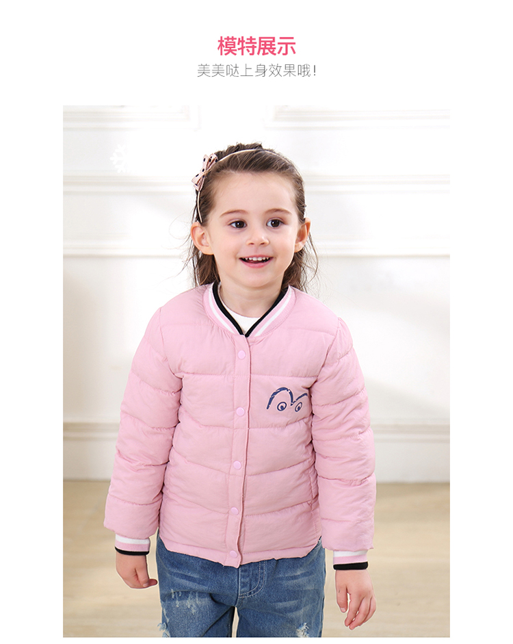 童_冬季新品眼睛棉内胆男女童棉衣儿童棉袄宝宝中小童外套韩版