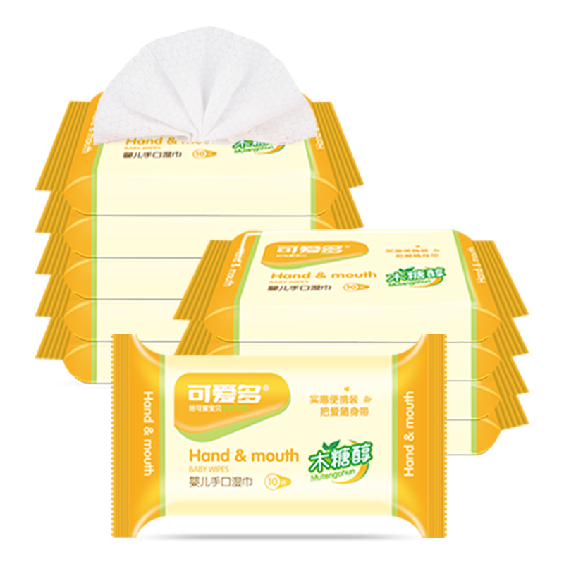 可爱多便携手口湿巾10包