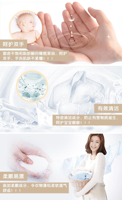 展望可爱多 婴儿洗衣皂 80g*30块草本配方宝宝皂【  %