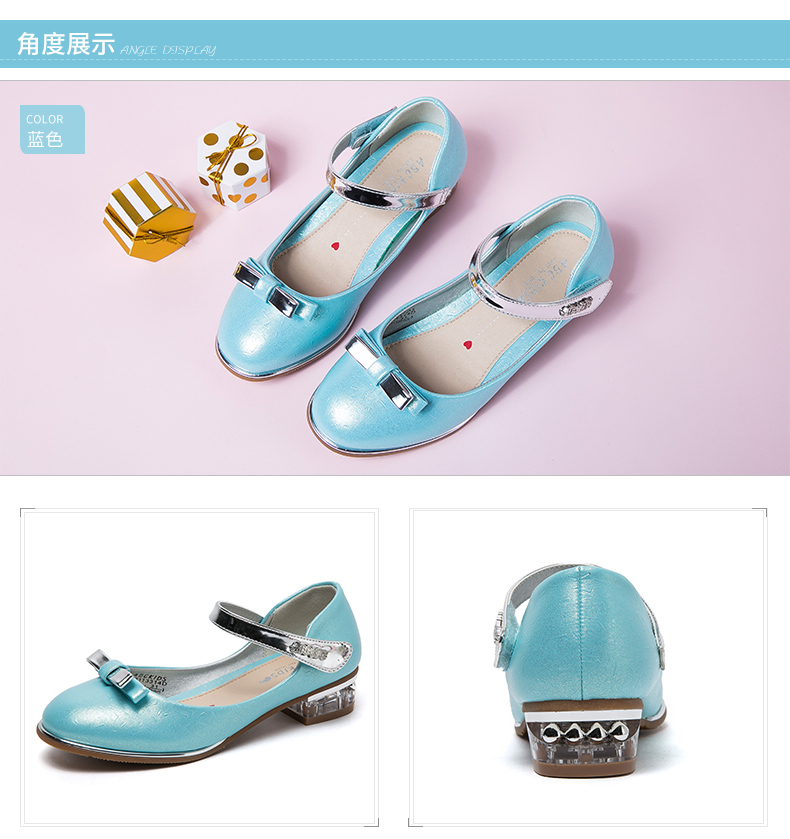 女童皮鞋 春秋新款2018儿童公主鞋韩版单鞋女孩学生中童潮