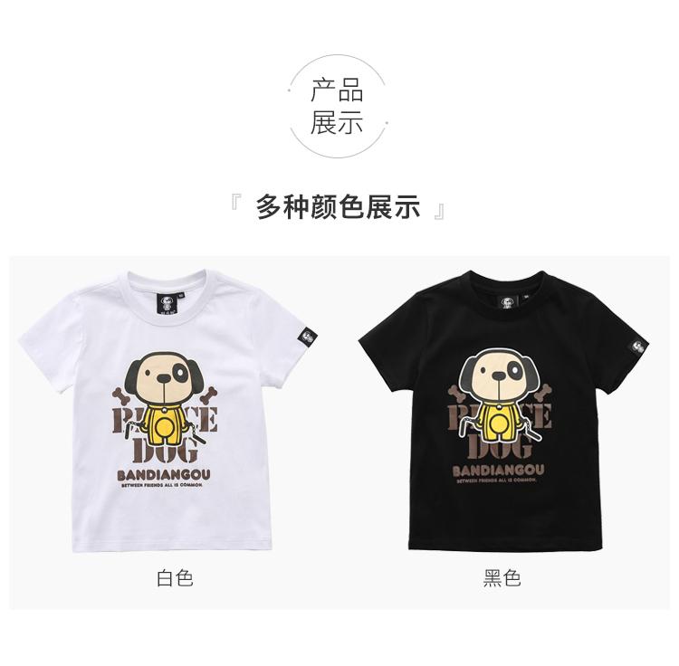 儿童李小龙款短袖t恤——2~7岁