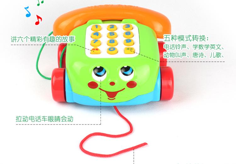 可拖拉益智早教故事电话机儿歌唐诗音乐动物叫声婴幼儿童宝宝玩具