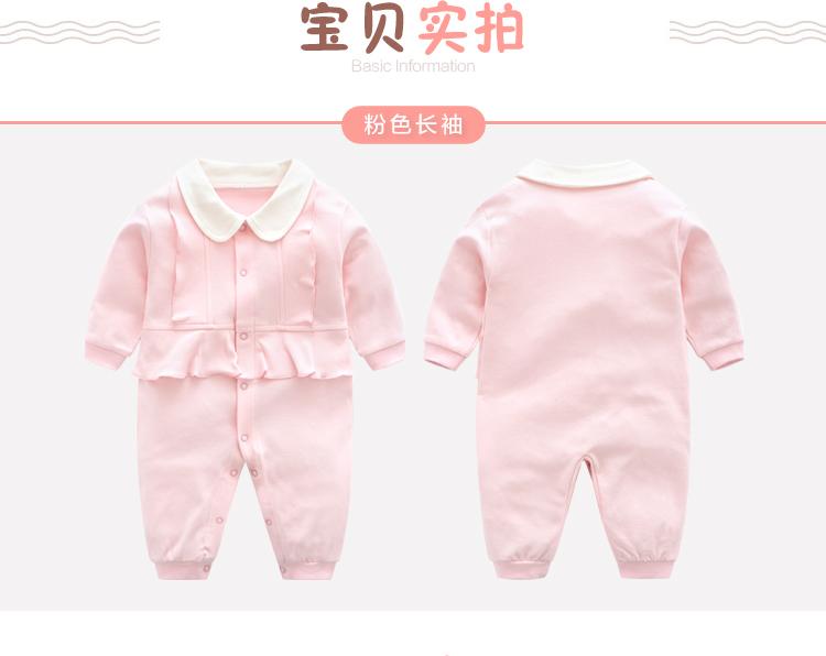 新款可爱宝宝长袖哈衣 婴幼儿纯棉衣服 新生儿服装
