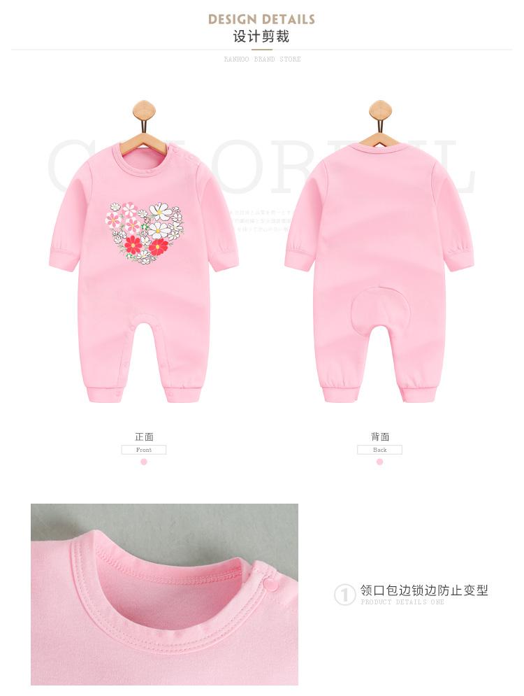 女孩衣服婴儿春秋连体衣1纯棉长袖可爱爬服0-15月新生儿哈衣春装