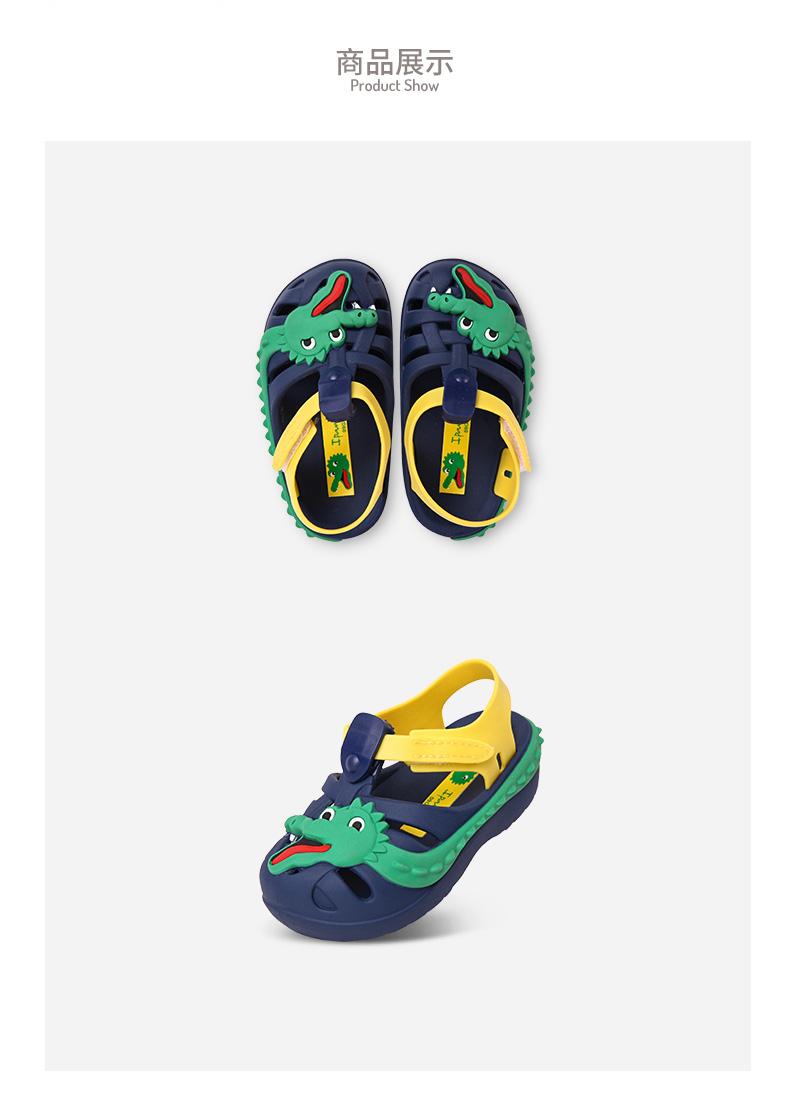 2018新款男儿童洞洞鞋夏日宝贝系列龙宝宝婴童童学步鞋