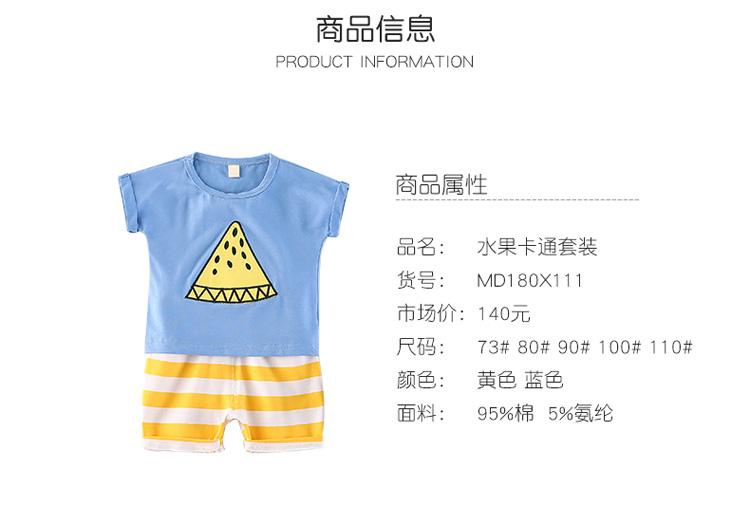 夏季宝宝套装0-4岁男女宝宝可爱衣服裤子两件套童装