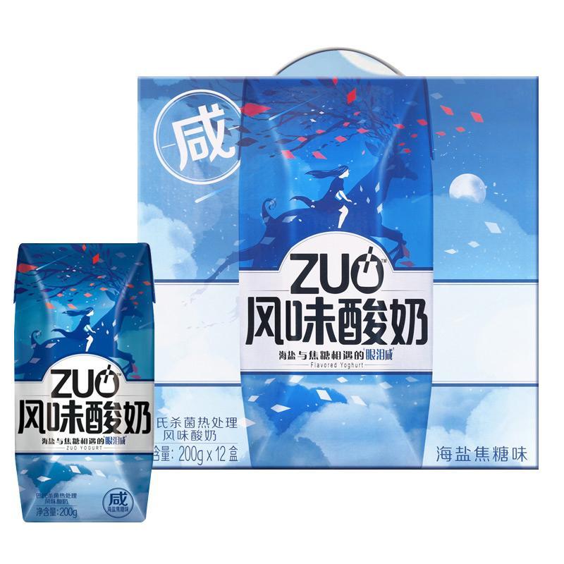 zuo风味酸奶海盐焦糖味200g*12盒