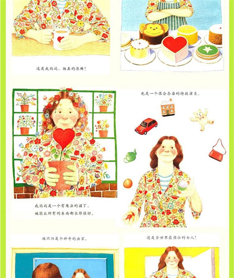 成长册亲子乐园设计图片