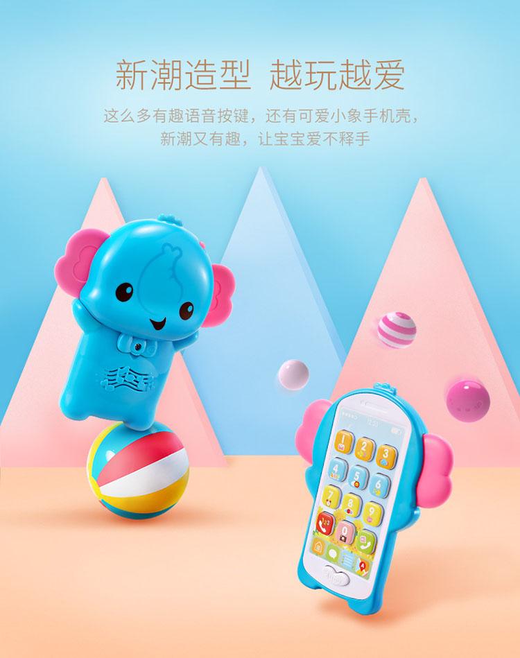 可爱小象 中英双语 丰富词汇量 品牌:澳贝 auby 分类:音乐电话 商品