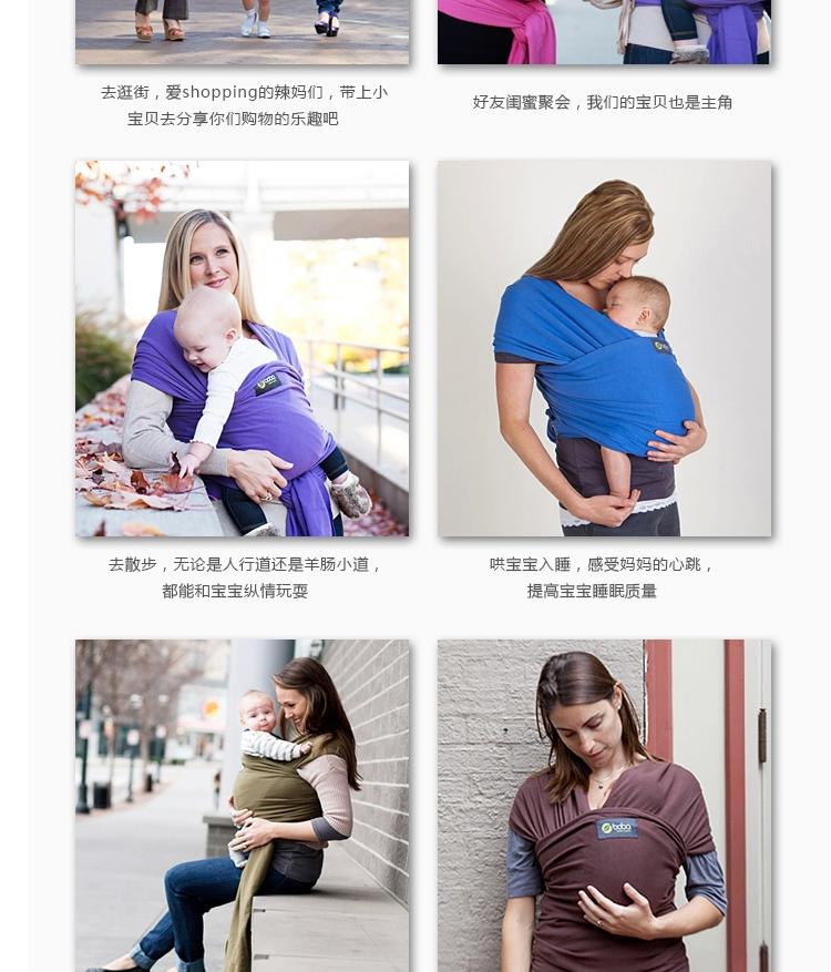 包裹式婴儿背带 星尘【价格