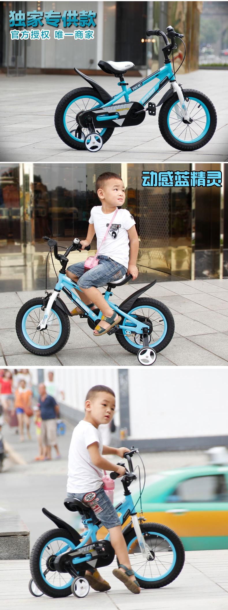 【优贝儿童自行车表演车全新升级款蓝精灵16寸