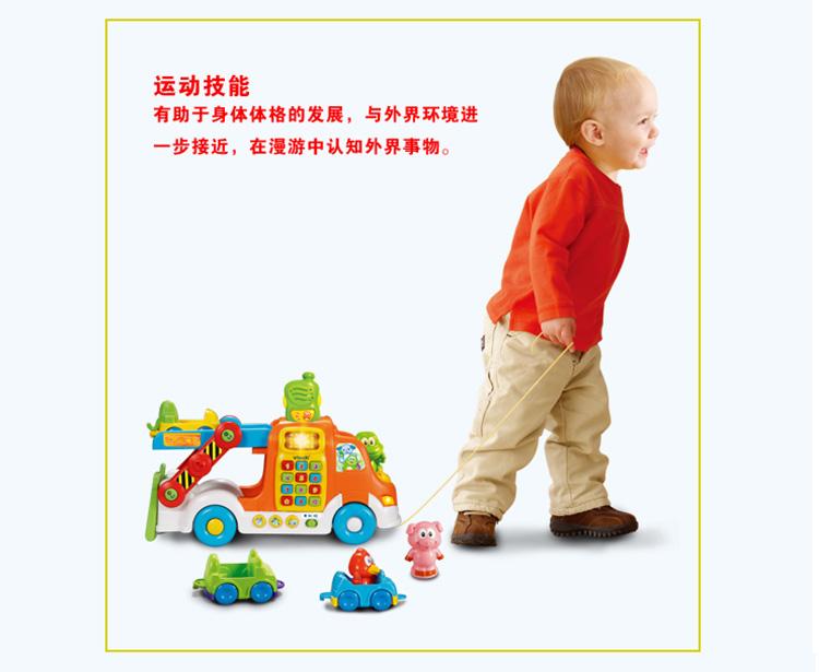 动物运输车小汽车玩具早教英语学习玩具 橙