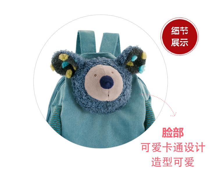 进口儿童布艺可爱卡通动物双肩幼儿园小学生书包 蓝