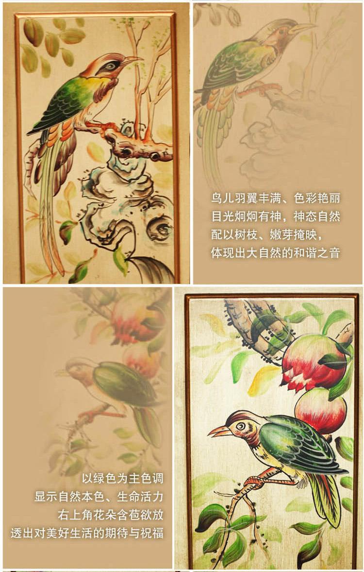 欧式工笔鹦鹉手绘鞋柜 彩