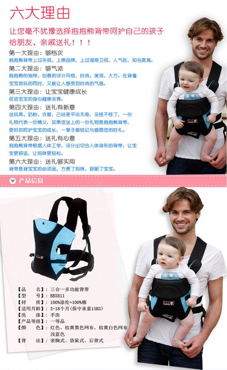 婴儿背带宝宝背袋背巾抱袋 暗红