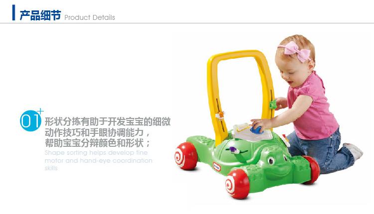为了激发孩子的创意,小泰克在产品设计上不断创新,产品可玩性高吸引图片